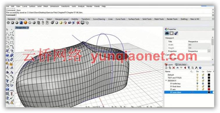 《Rhino 6工作流程基础核心技术视频教程》中文字幕教程 rhino犀牛-第5张