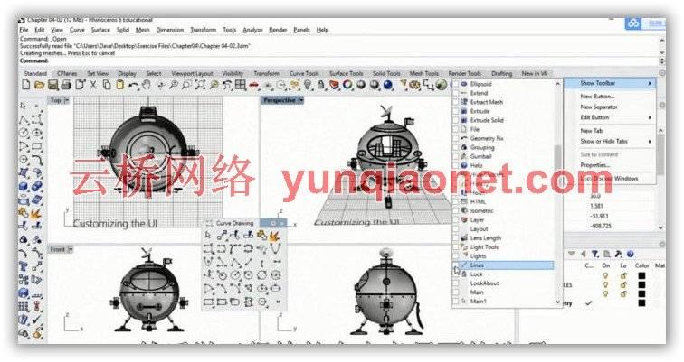 《Rhino 6工作流程基础核心技术视频教程》中文字幕教程 rhino犀牛-第3张