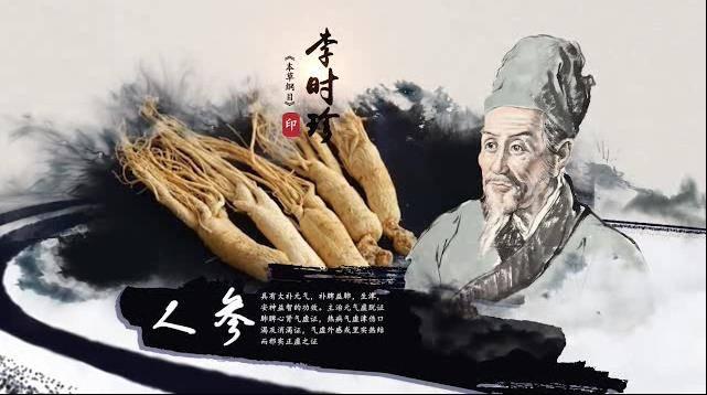 中医中药图文展示介绍片头AE模板 中国风-第1张