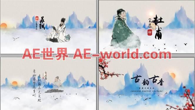 中国风历史人物介绍片头AE模板 logo/片头-第1张