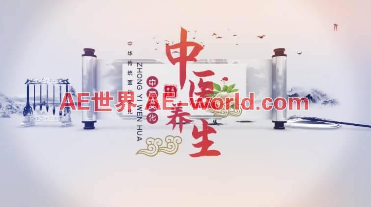 中医药文化水墨片头AE模板 logo/片头-第2张