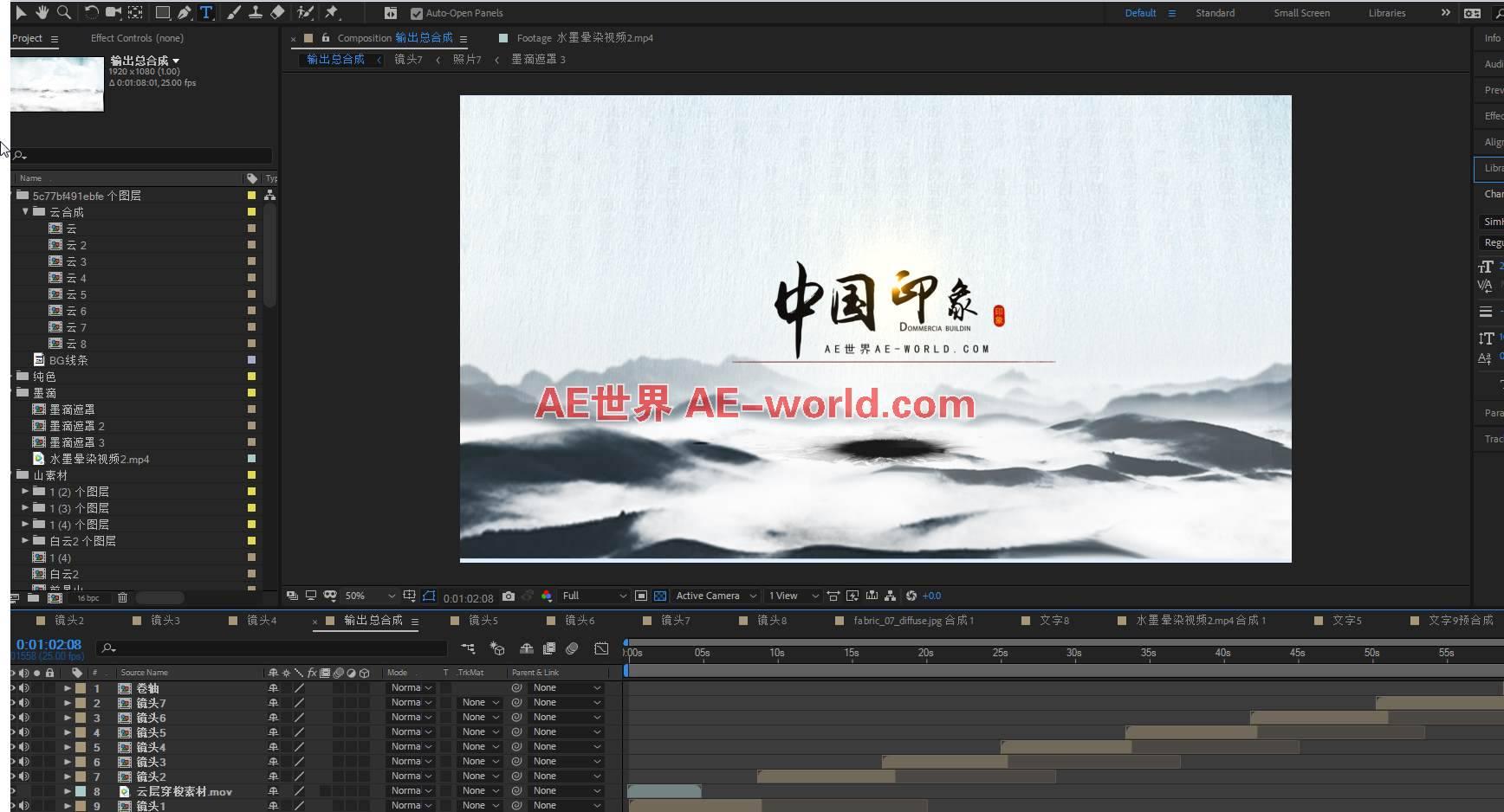 中国风水墨城市景点地标建筑展示AE模板 logo/片头-第2张