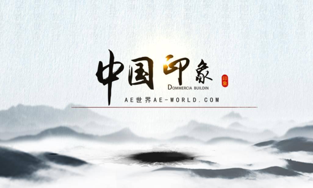 中国风水墨城市景点地标建筑展示AE模板 logo/片头-第1张