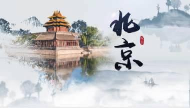 中国风水墨城市旅游地标景点建筑宣传片头AE模板 logo/片头-第1张