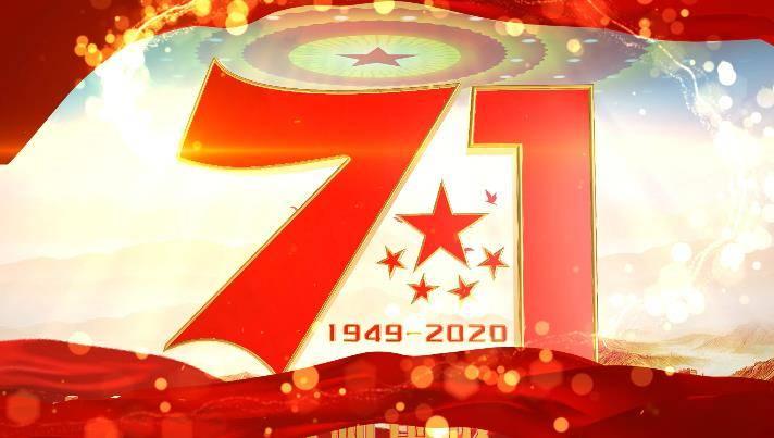 新中国成立71周年国庆节开场视频片头AE模板 logo/片头-第1张