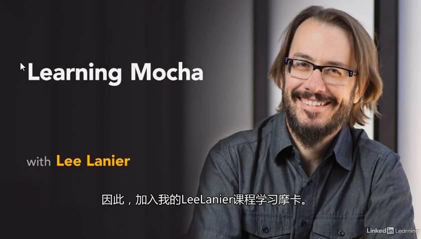 特效合成跟踪插件Mocha核心技术学习视频教程 AE-第1张