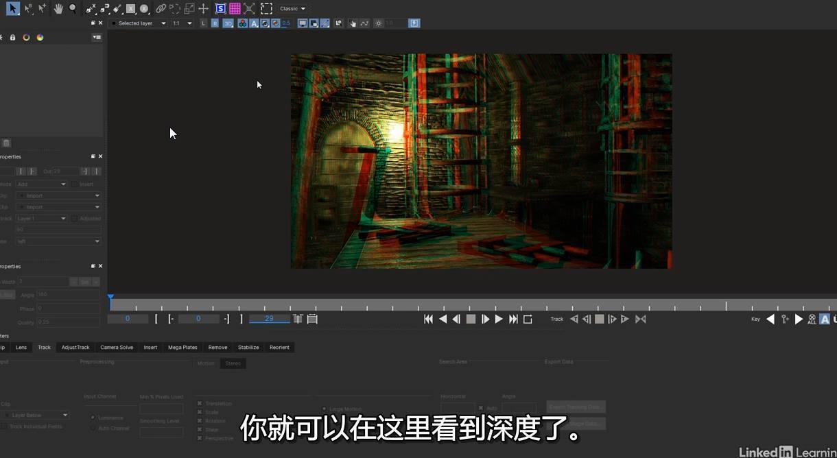 特效合成跟踪插件Mocha核心技术学习视频教程 AE-第7张