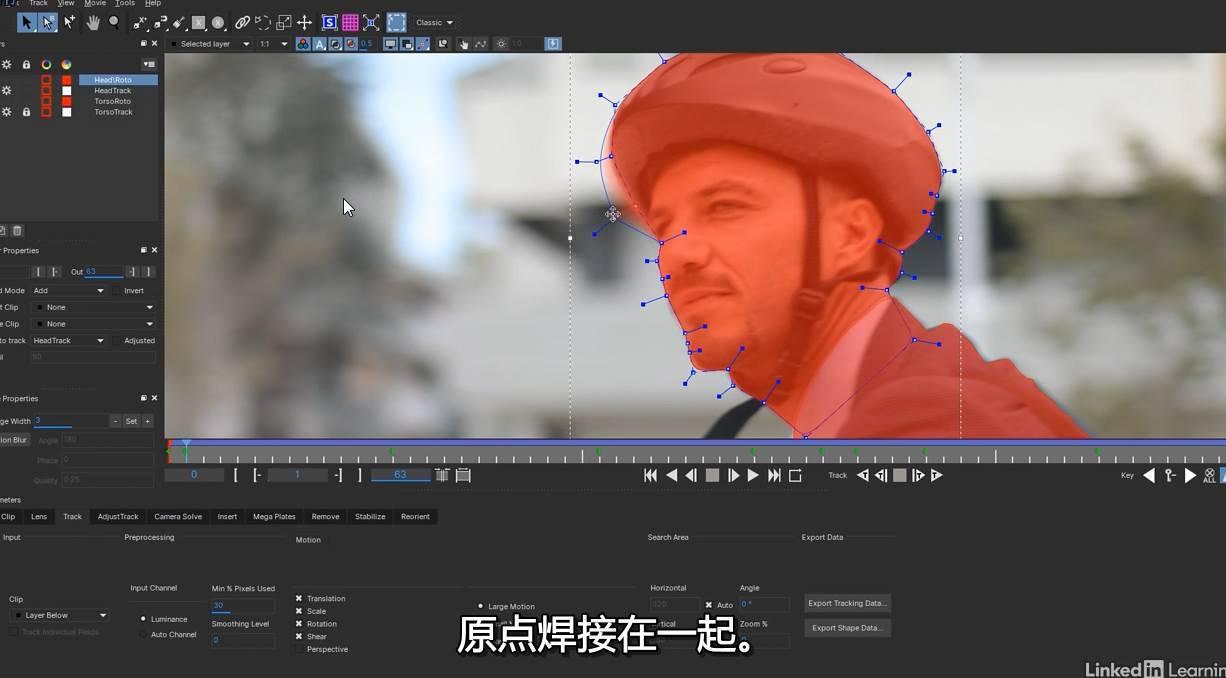 特效合成跟踪插件Mocha核心技术学习视频教程 AE-第4张