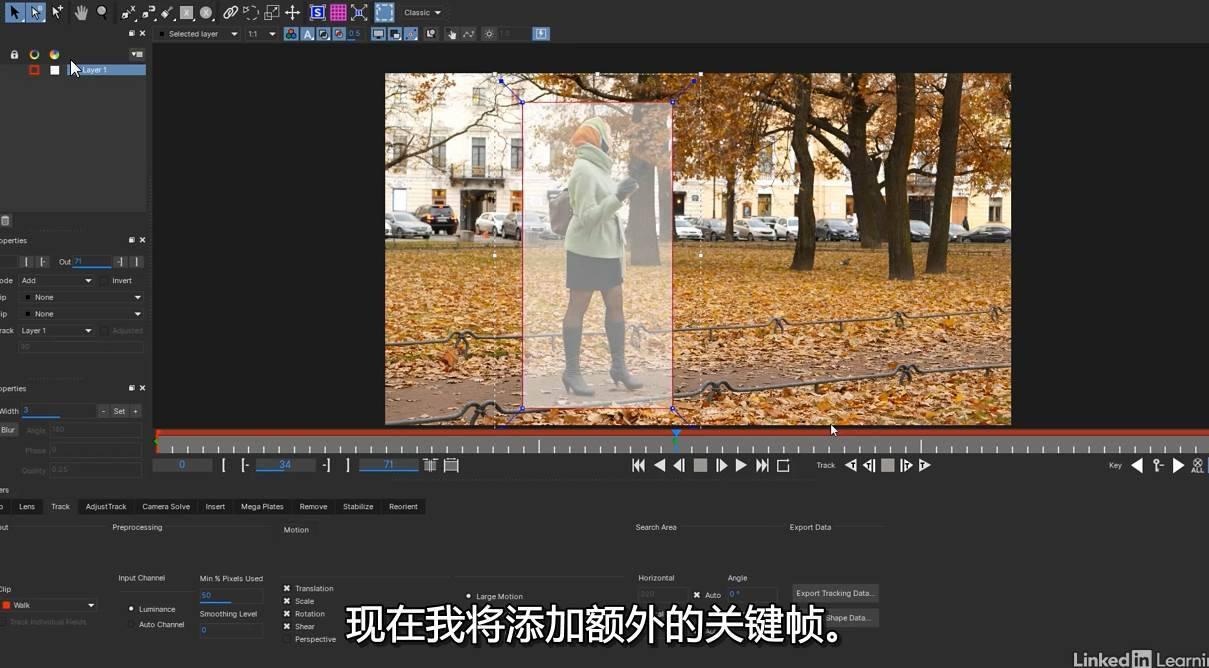 特效合成跟踪插件Mocha核心技术学习视频教程 AE-第5张