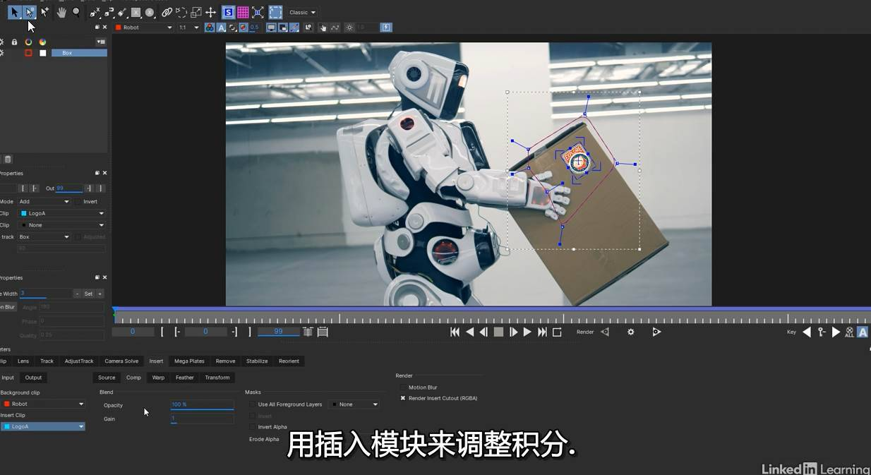 特效合成跟踪插件Mocha核心技术学习视频教程 AE-第6张